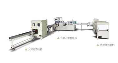 China The Latest Full Automatic  Box Tissue Paper Automatic Packing Production Line , with High Outputs supplier