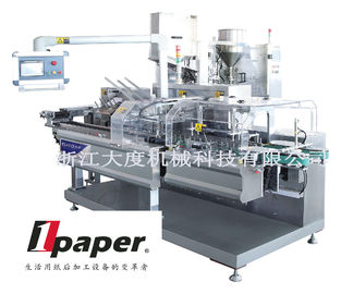 China Unguent Automatic Packaging Machine Carton Erector Machine Daily chemical supplier