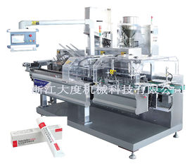 China High Speed Chrisma Automatic Cartoning Machine 1.5KW 380V 50Hz supplier