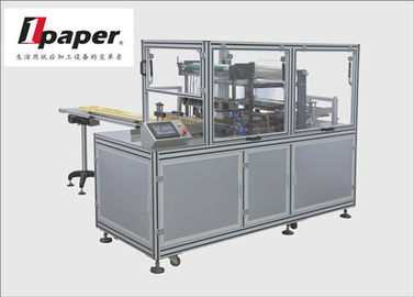 China Cellophane Over - Wrapping Tissue Paper Packing Machine For Box Tissue With Servo Drive supplier