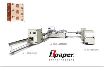 China Box Tissue Paper Automatic Packing Production Line With Nordson Glue Machine supplier