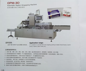 China Napkin Tissue Package Machine OPM30  Two Stack Speed 25-30 Pack / Min supplier