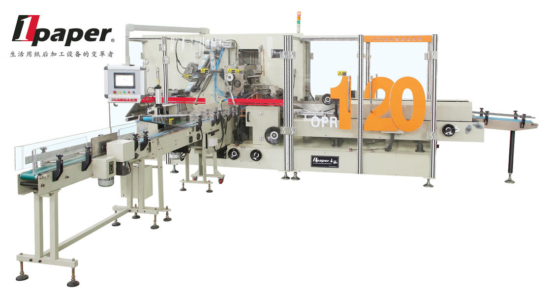 High speed tissue paper packing machine for soft drawn for High speed servo motor