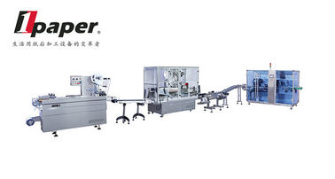China Tray Making / Feeding  Packaging Production Line  Water Powder Injection distributor