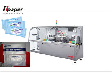 China Customized Wet Tissue Packing Machine Strip Packing Machine L220mm × W110mm distributor