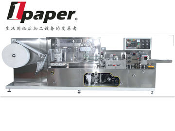 China 2.8KW Tissue Paper Packing Machine  380V 50 / 60Hz 100 - 210 Bags / Minute distributor