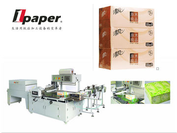 China Automatic Box Paper Collective Thermal Shrink Packing Machine distributor
