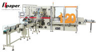 High Speed Tissue Paper Packing Machine , For Soft Drawn Tissue Paper Packing , With Servo Motor