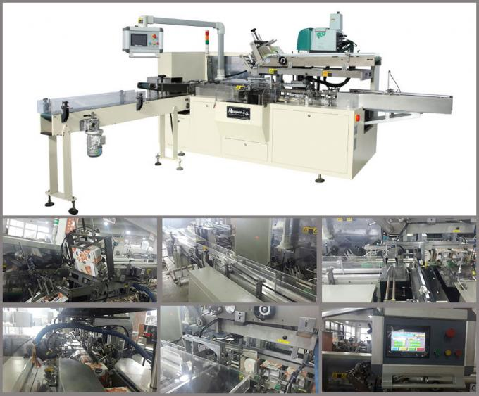 Automatic Facial Tissue Paper Packing Machine 0.5-0.8Mpa For Boxing